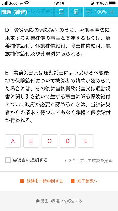 セレクト過去問集04