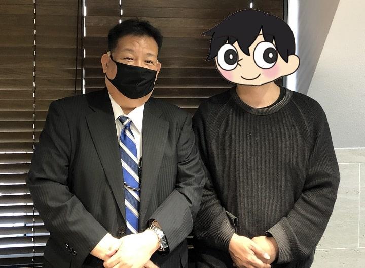 フォーサイト山田社長と管理人Yasuのツーショット