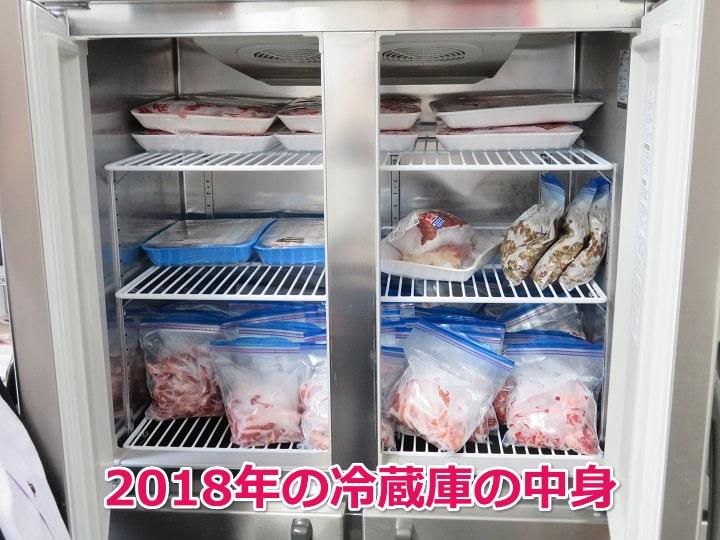 2018年に取材した際の冷蔵庫の中身