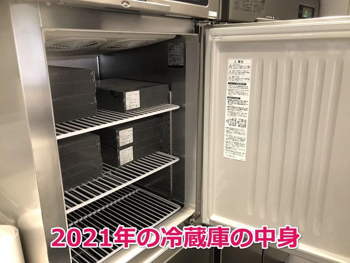 2021年に取材した際の冷蔵庫の中身